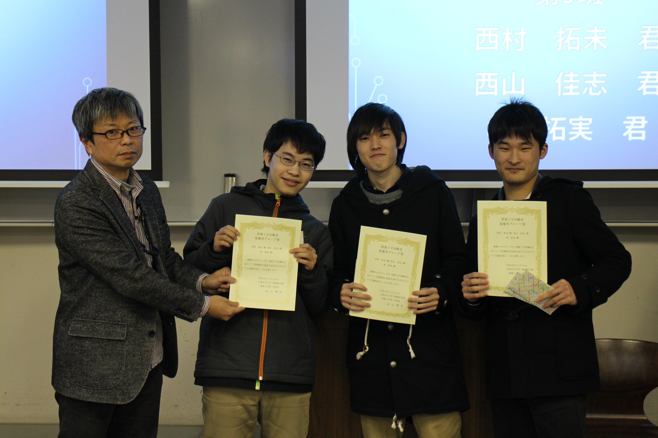 2016年度情報工学実験IIグループ1位